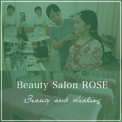Beauty Salon ROSE