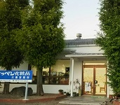 三豊事務所